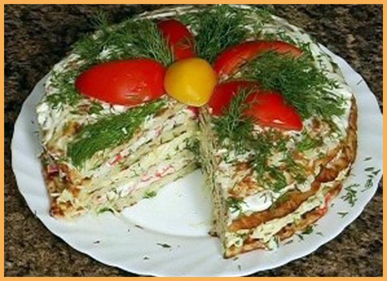 Закусочный овощной торт