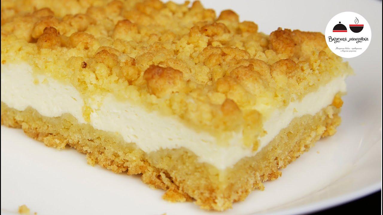 Творожный пирог песочное тесто рецепт фото